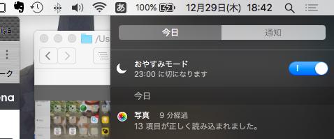 f:id:yoshitsugumi:20161229184244p:plain:w500