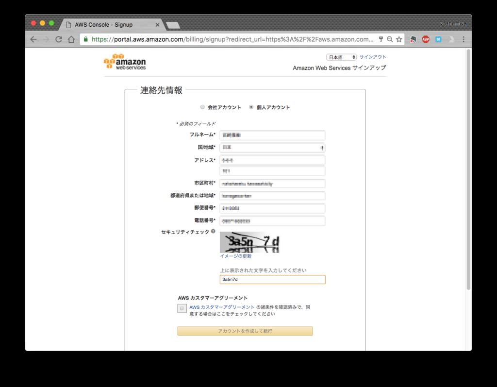 f:id:yoshitsugumi:20161231153158p:plain