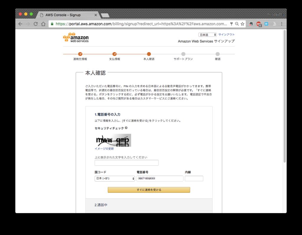 f:id:yoshitsugumi:20161231154924p:plain