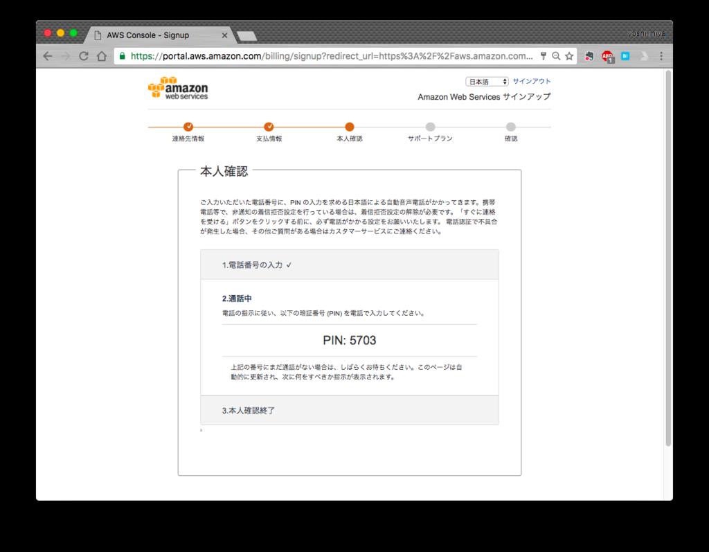 f:id:yoshitsugumi:20161231155032p:plain