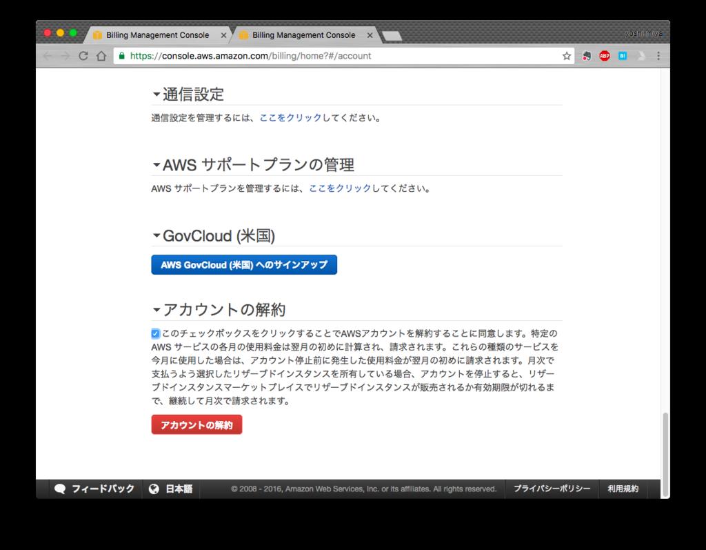 f:id:yoshitsugumi:20161231161709p:plain
