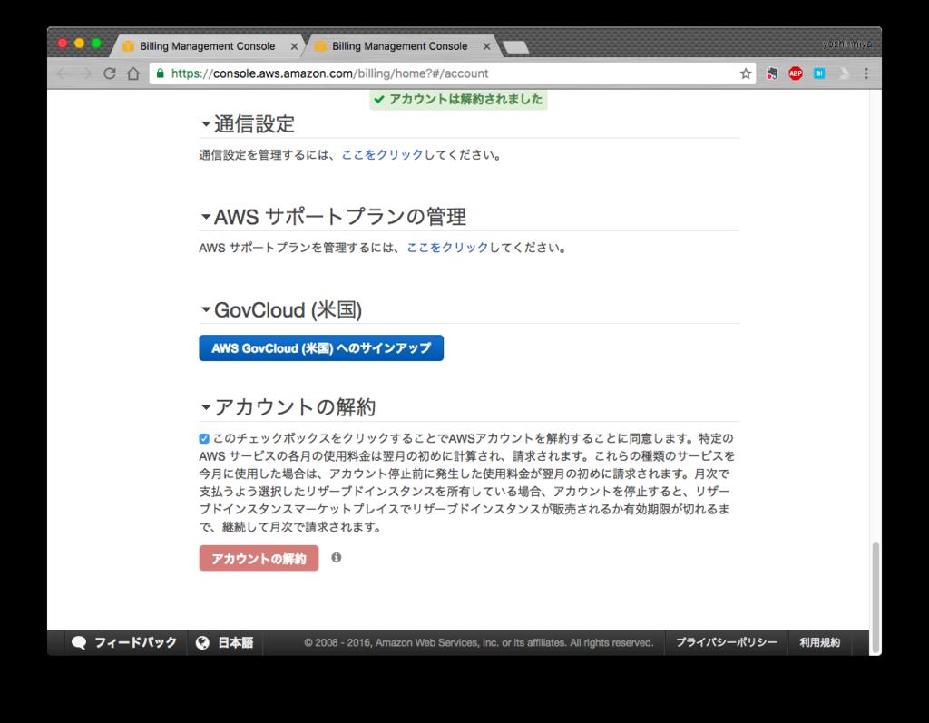 f:id:yoshitsugumi:20161231161900p:plain