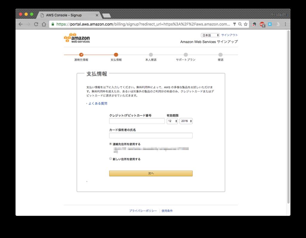 f:id:yoshitsugumi:20161231162527p:plain