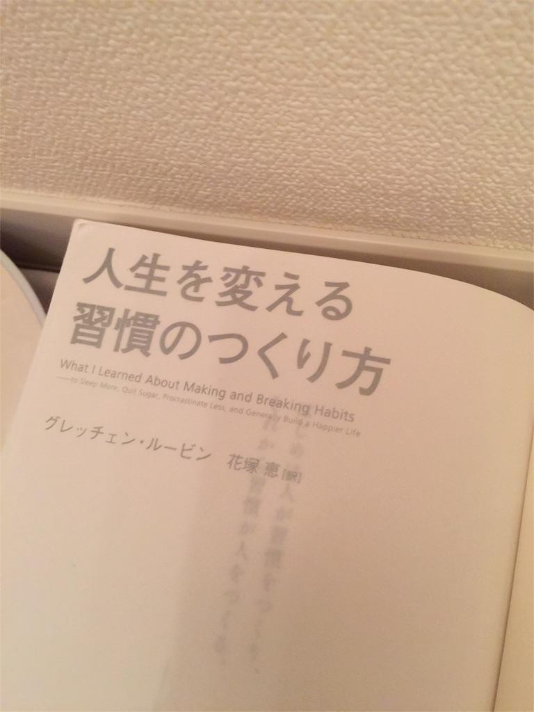 f:id:yoshitsugumi:20170609233801j:image