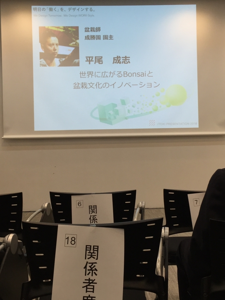 f:id:yoshitsugumi:20171107192719j:plain