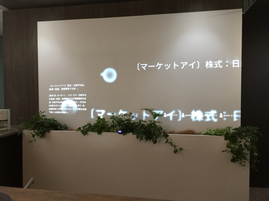 f:id:yoshitsugumi:20171107193042j:plain