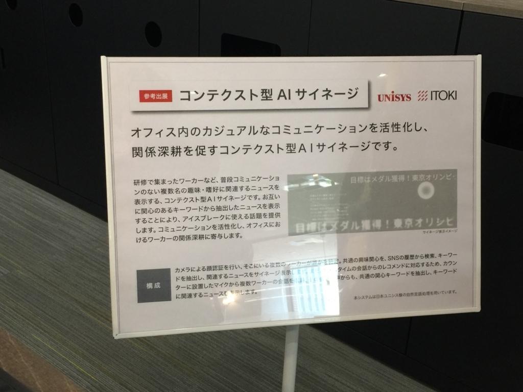 f:id:yoshitsugumi:20171107193050j:plain