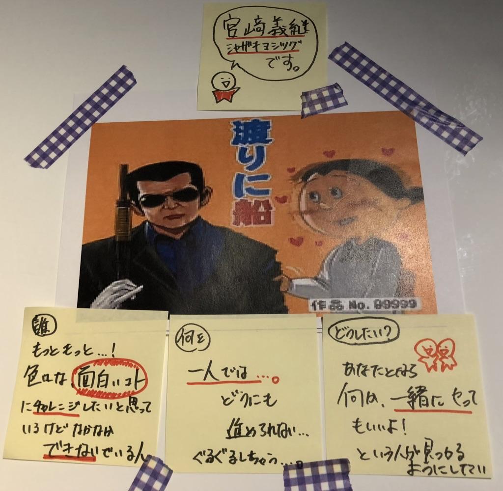 f:id:yoshitsugumi:20180119003852p:plain