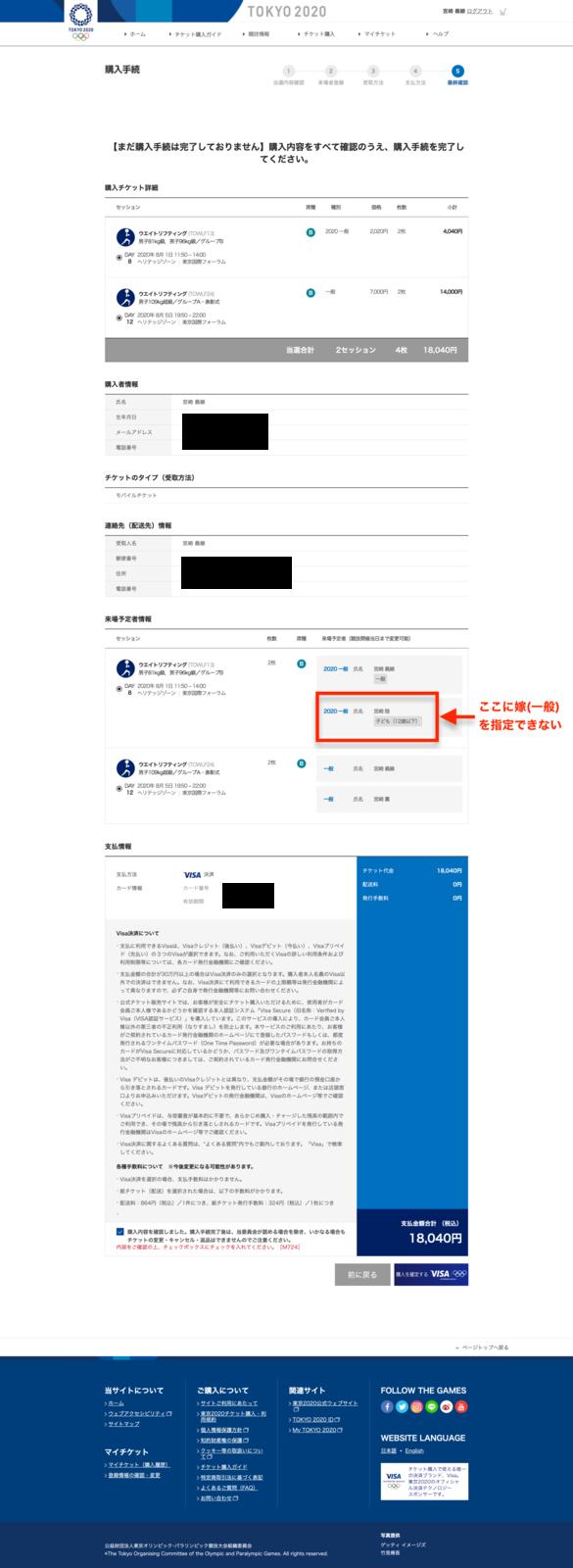f:id:yoshitsugumi:20190701182920p:plain