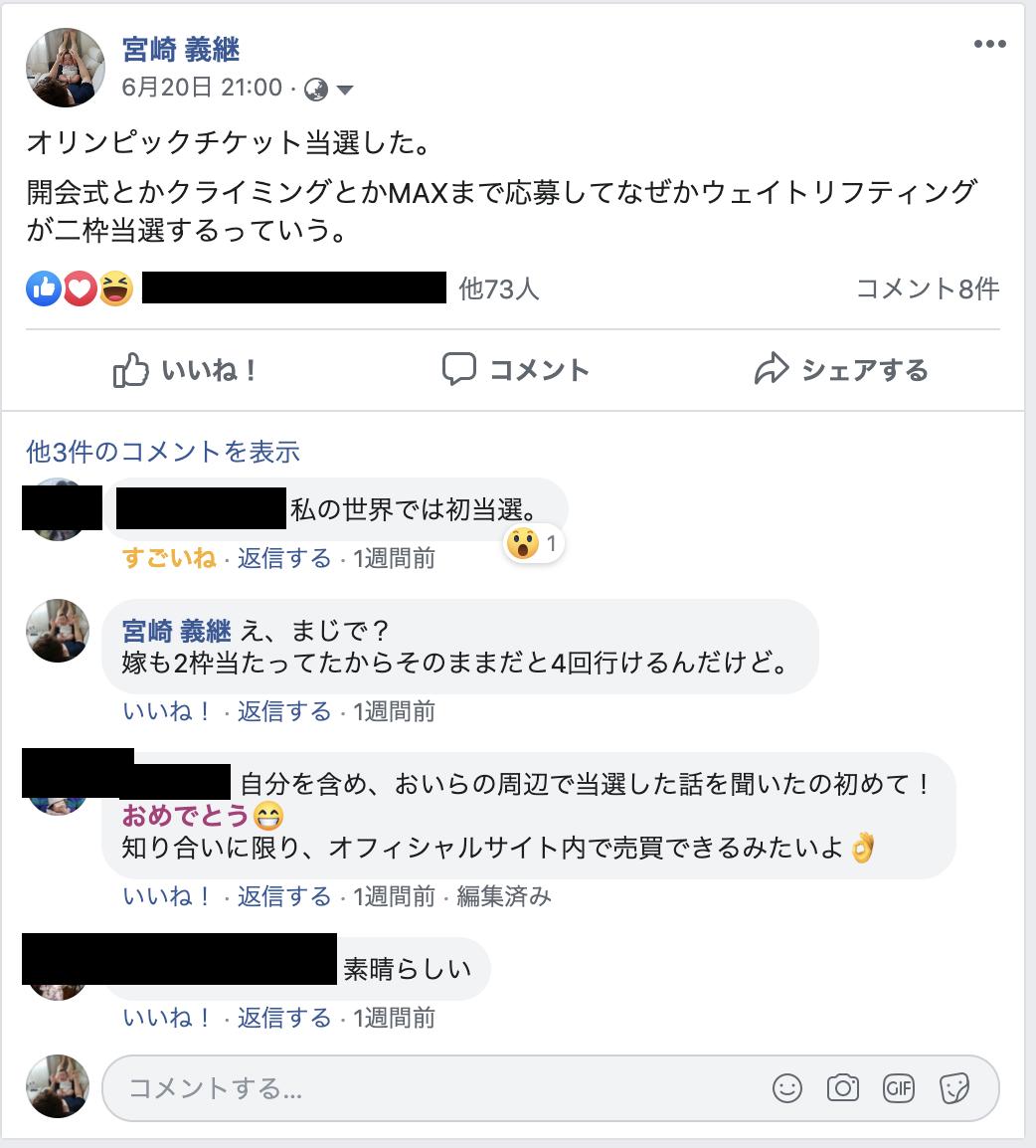 f:id:yoshitsugumi:20190701184151p:plain