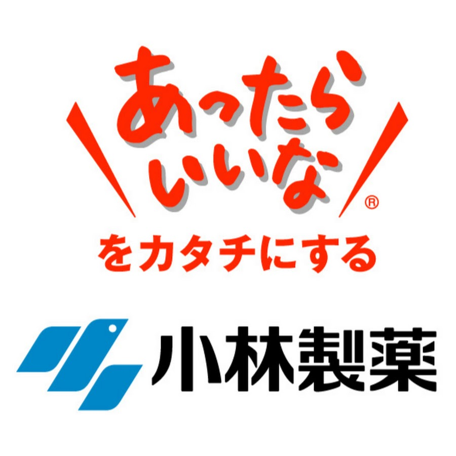 f:id:yoshitsugumi:20190703185948j:plain