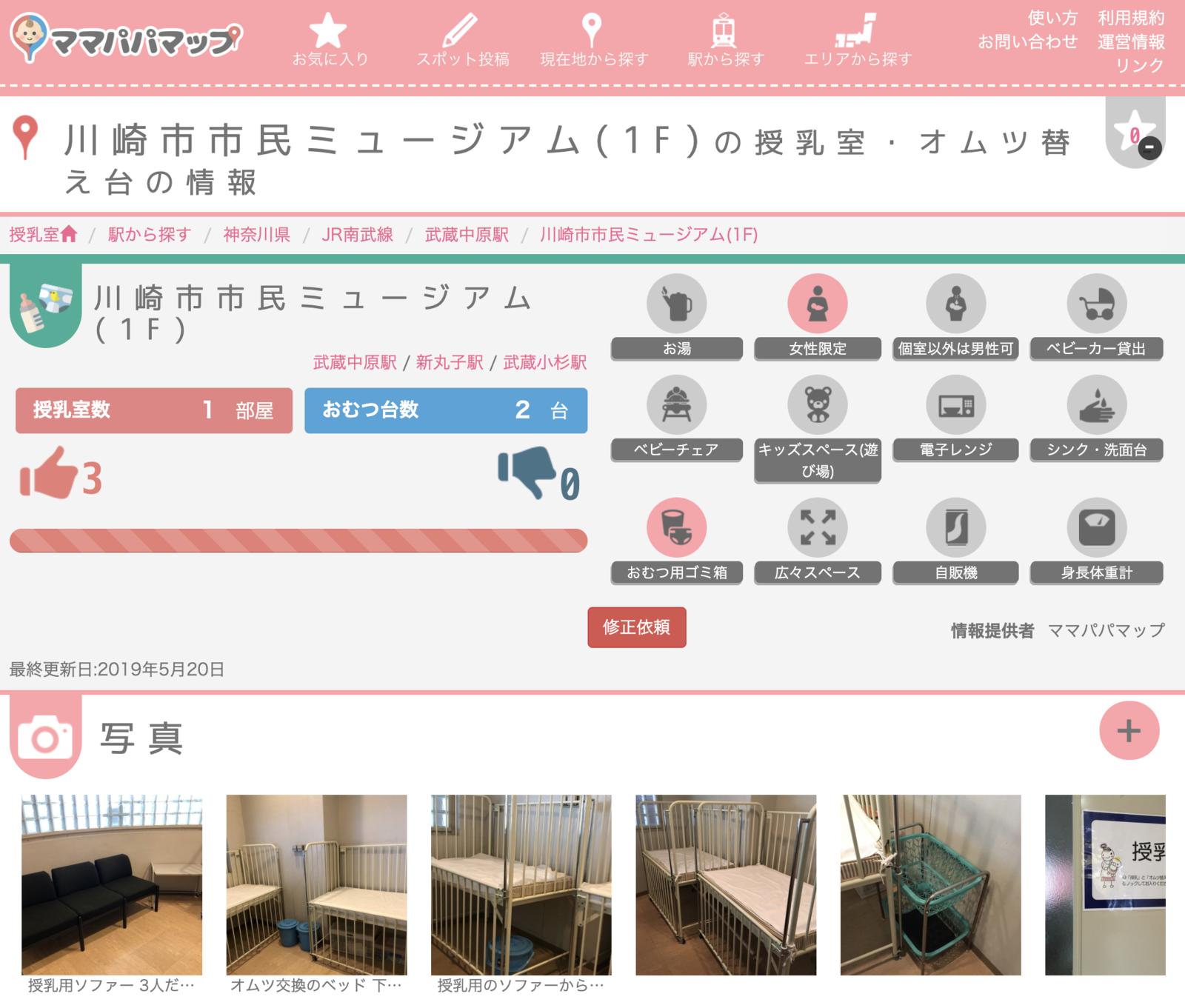 f:id:yoshitsugumi:20190725140710p:plain