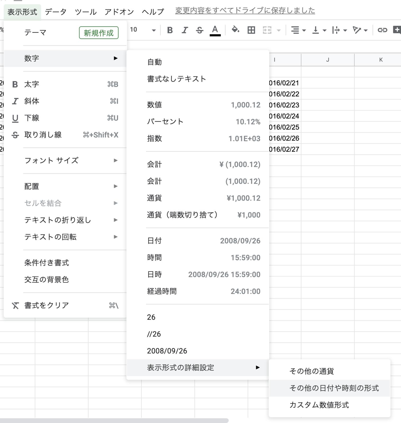 f:id:yoshitsugumi:20190817222331p:plain