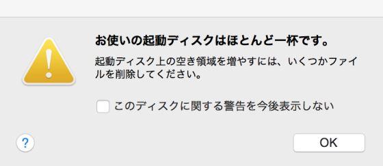 f:id:yoshitsugumi:20210222162753p:plain