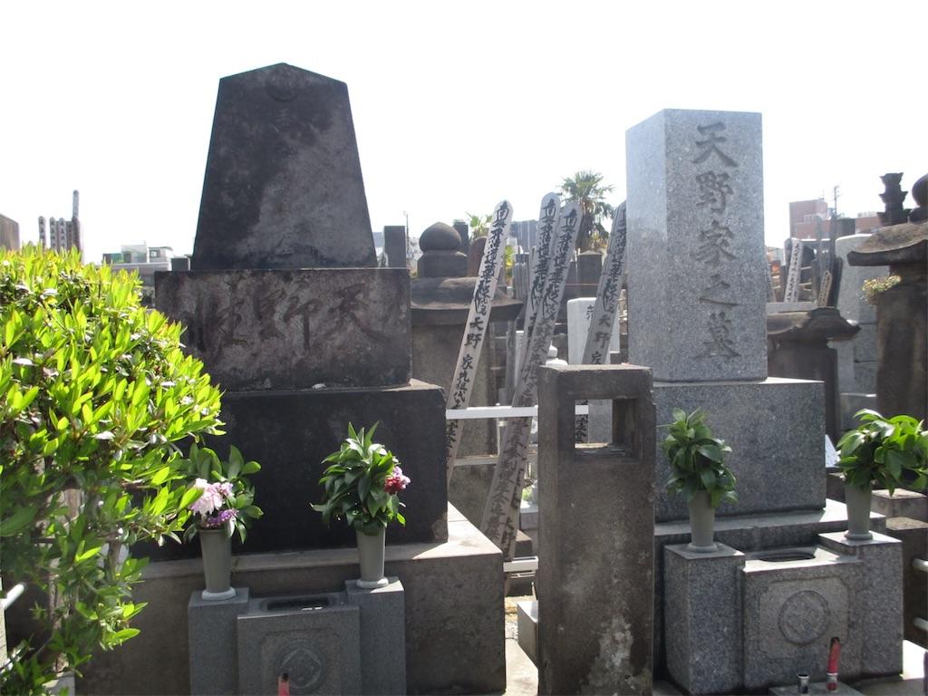 f:id:yoshitugu1967:20210411154954j:image