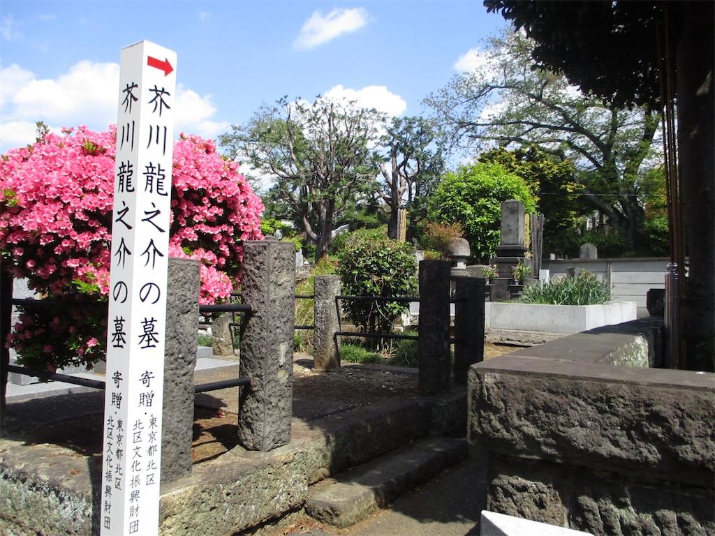 f:id:yoshitugu1967:20210411202522j:image