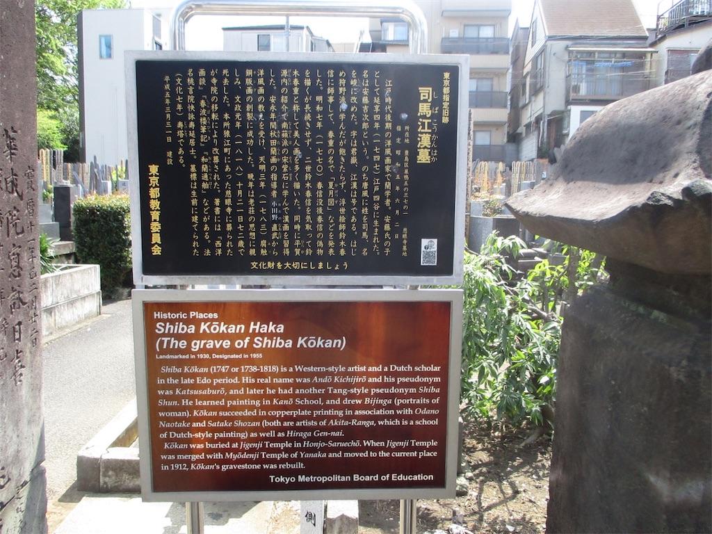f:id:yoshitugu1967:20210411202904j:image