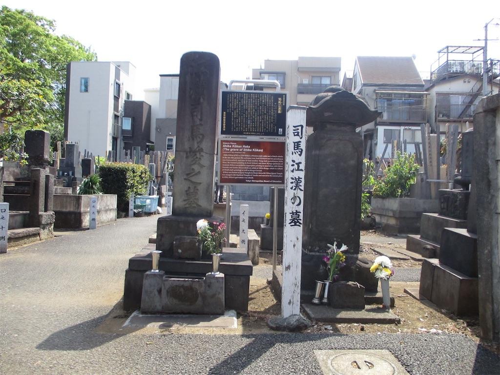 f:id:yoshitugu1967:20210411202925j:image