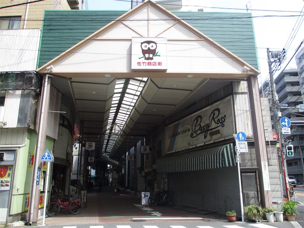 f:id:yoshitugu1967:20210425143006j:image
