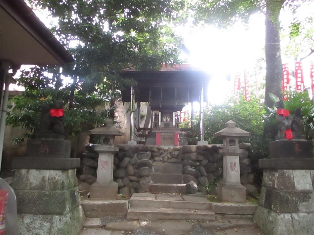 f:id:yoshitugu1967:20210425143307j:image