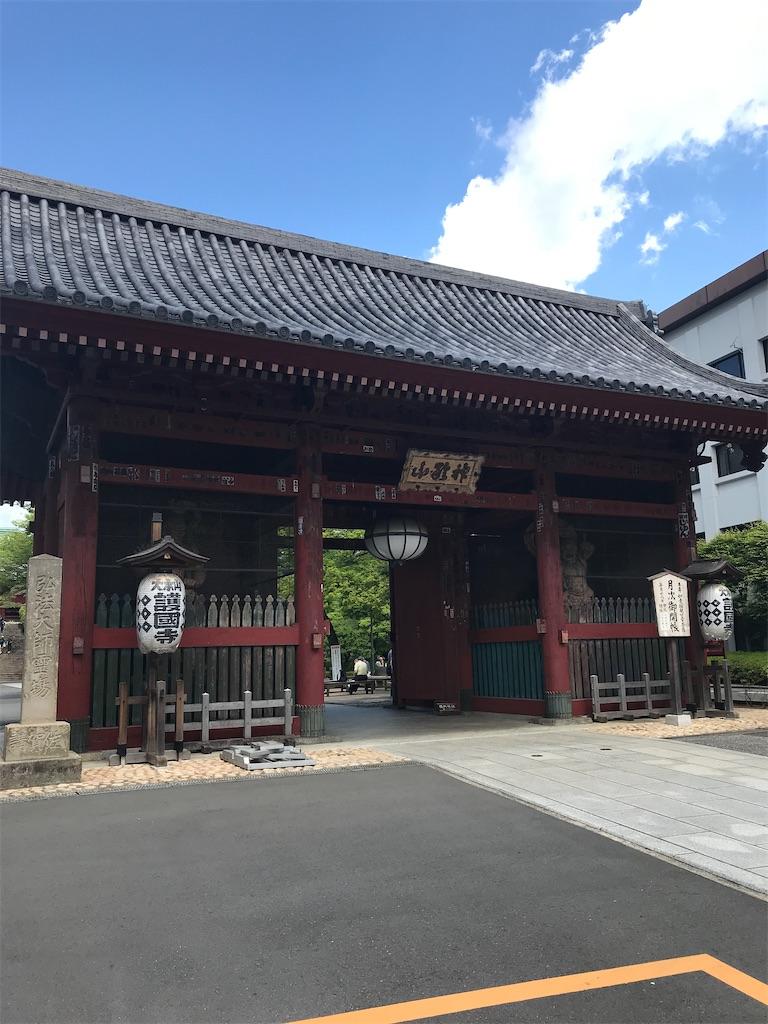 f:id:yoshitugu1967:20210502225609j:image