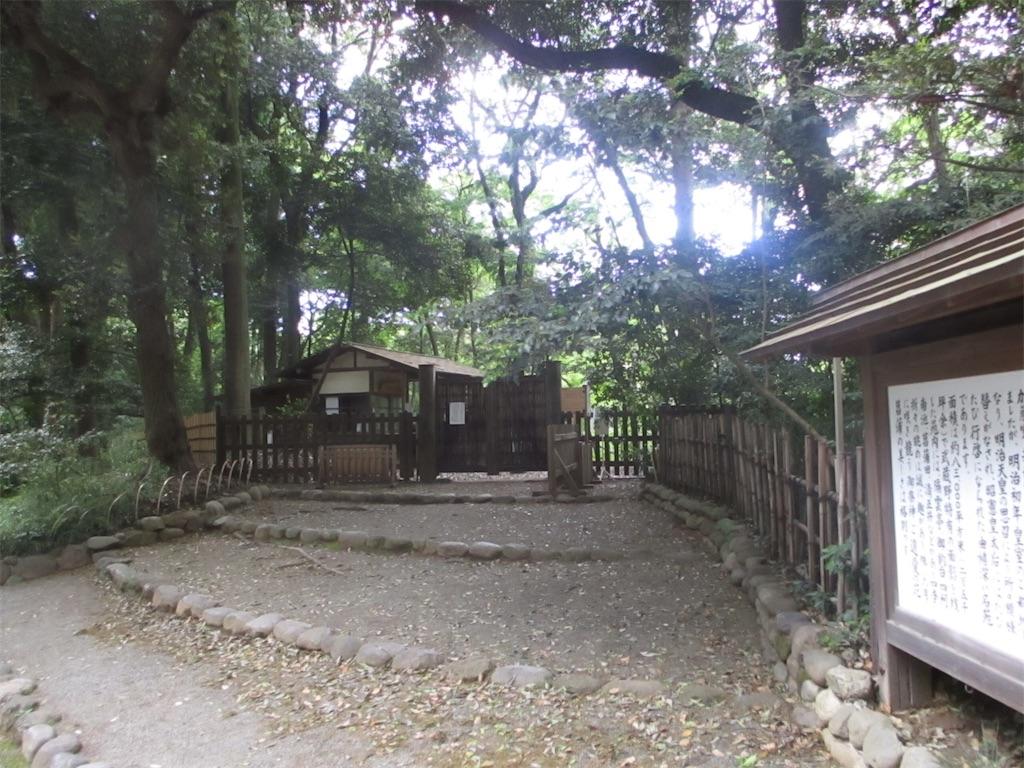 f:id:yoshitugu1967:20210504025121j:image