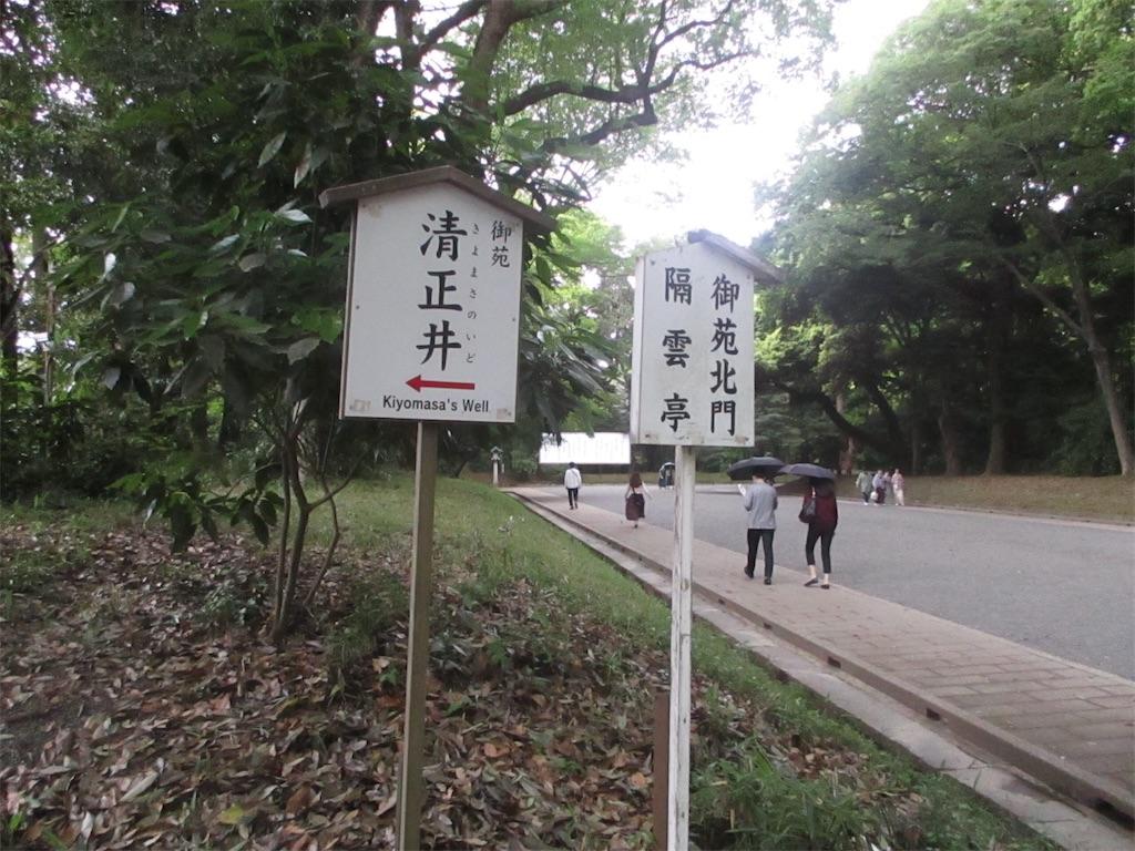 f:id:yoshitugu1967:20210504025255j:image