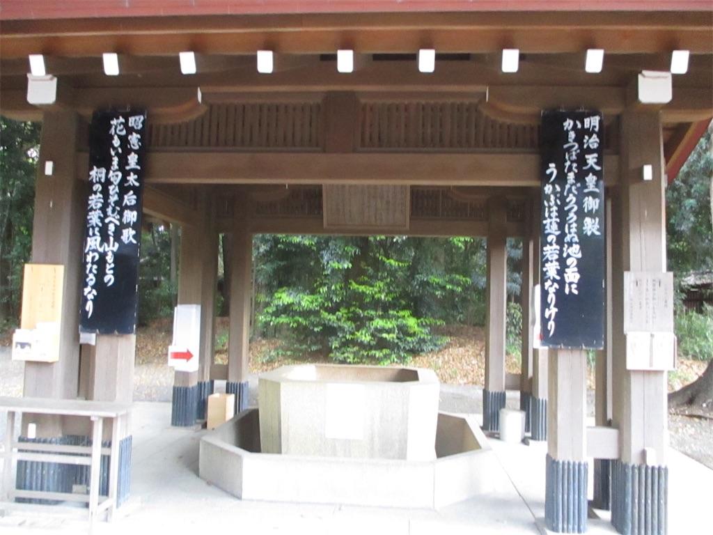 f:id:yoshitugu1967:20210504025501j:image