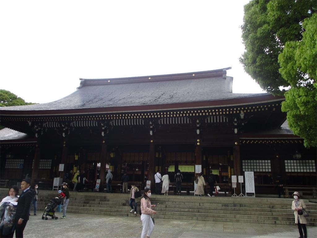 f:id:yoshitugu1967:20210504025547j:image