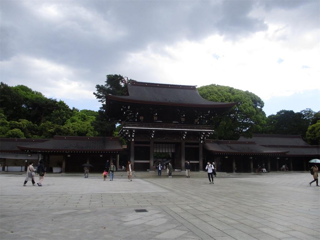 f:id:yoshitugu1967:20210504025606j:image