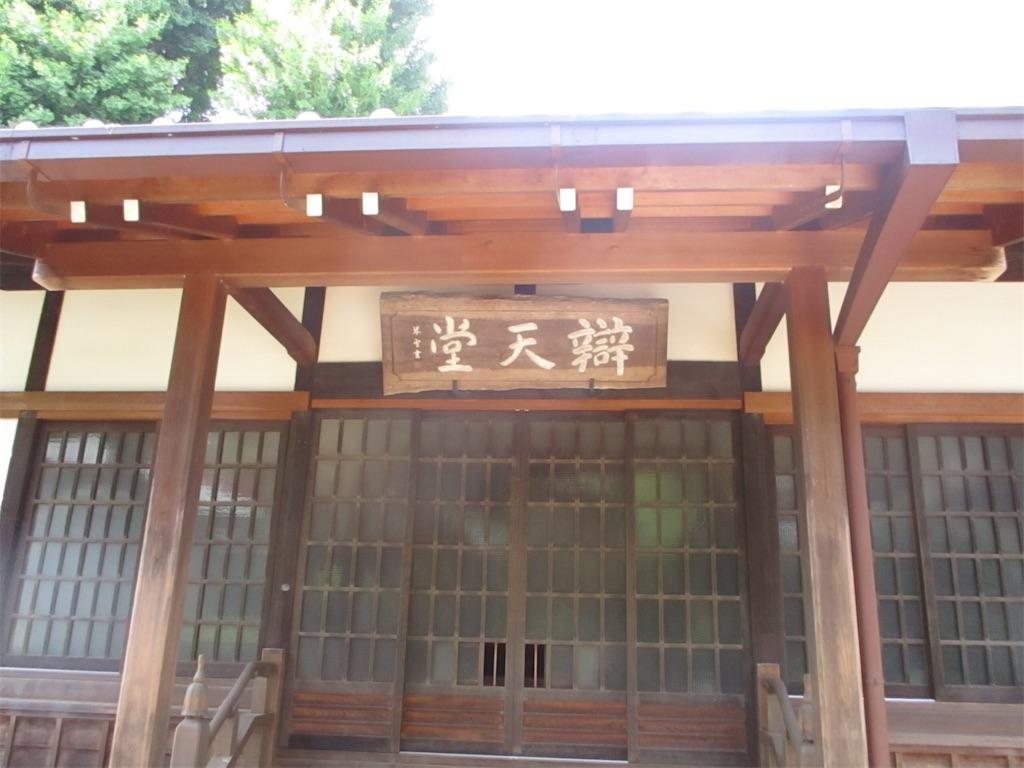 f:id:yoshitugu1967:20210505071624j:image