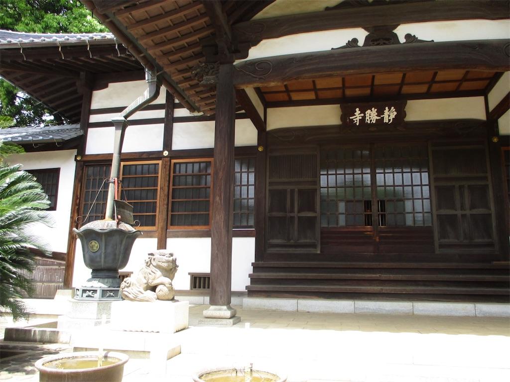 f:id:yoshitugu1967:20210505071811j:image