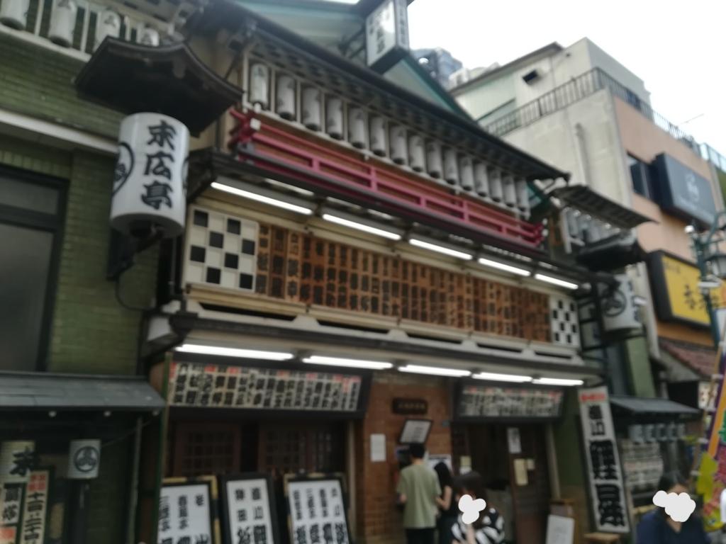 f:id:yoshiwakko:20180720121153j:plain