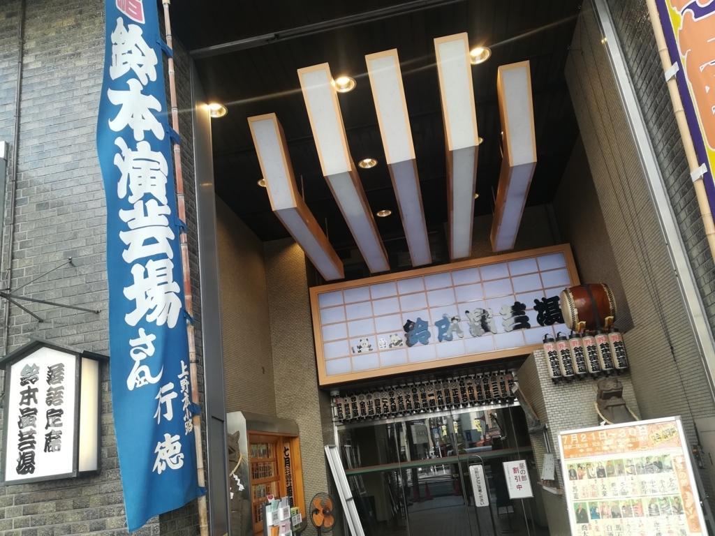 f:id:yoshiwakko:20180725014901j:plain