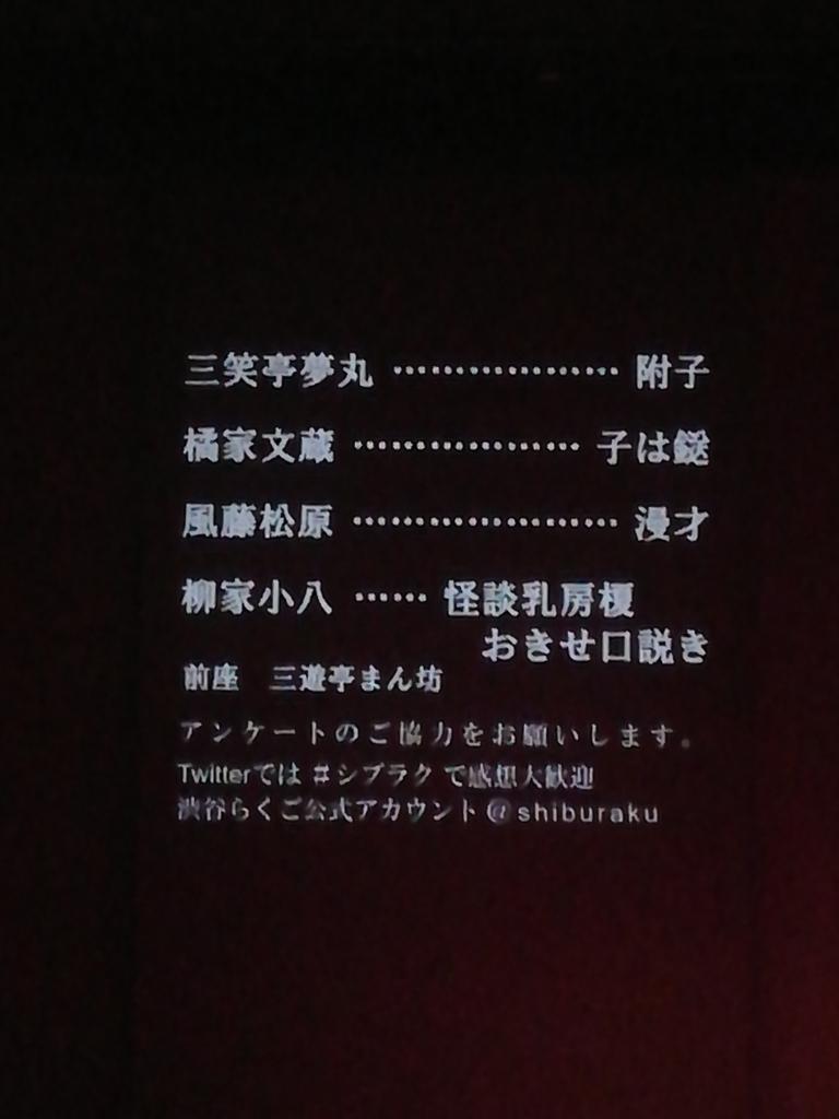 f:id:yoshiwakko:20180730195322j:plain