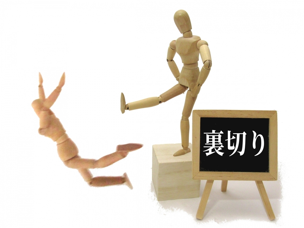 f:id:yoshiwakko:20190206125012j:plain