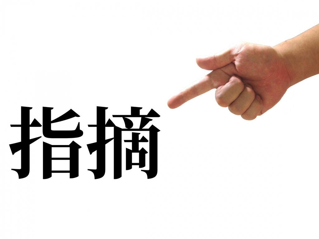 f:id:yoshiwakko:20190302002603j:plain