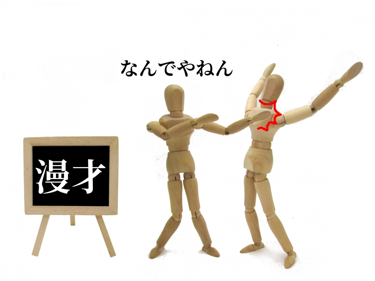 f:id:yoshiwakko:20190703135220j:plain