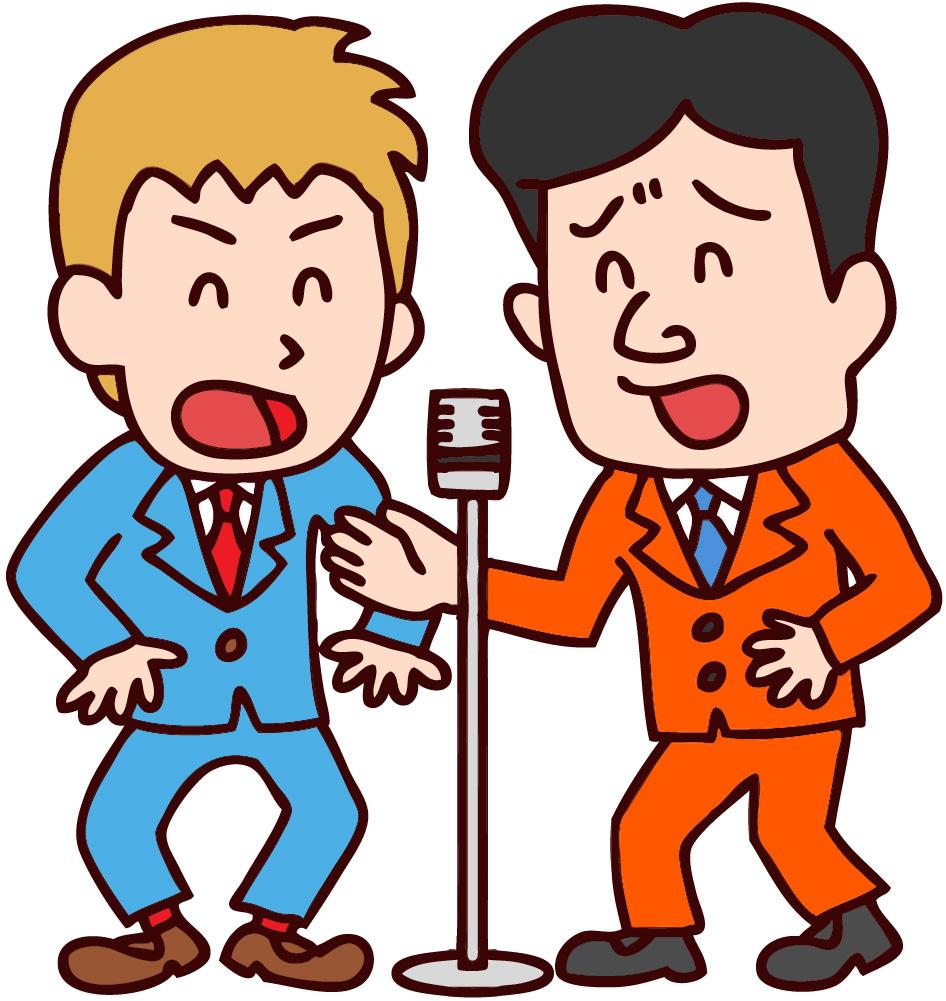 f:id:yoshiwakko:20191230135113j:plain
