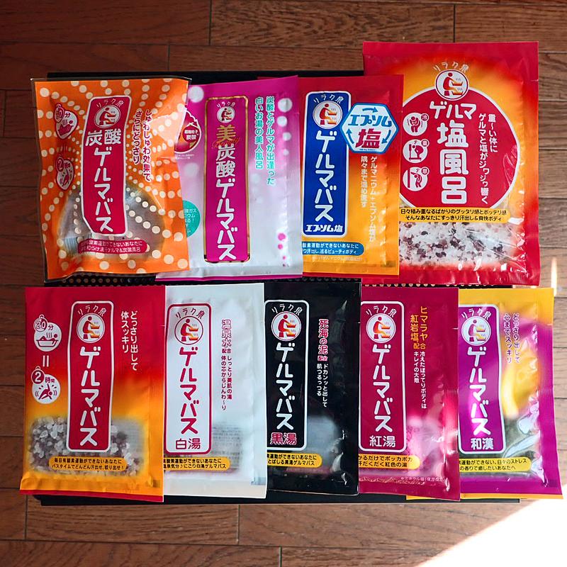 f:id:yoshiwoto:20201114141012j:plain