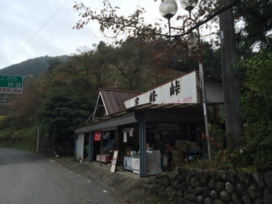 f:id:yoshixim:20160915232617j:plain