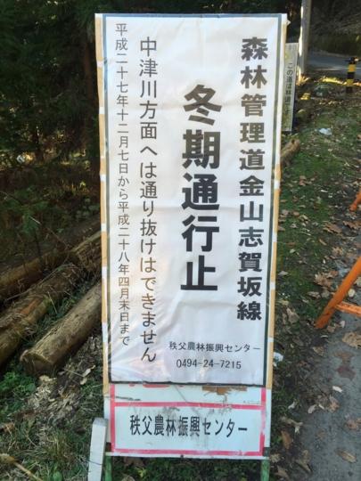 f:id:yoshixim:20161128123616j:plain