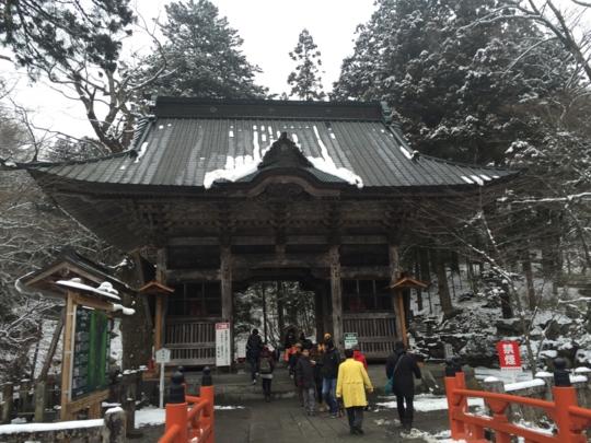 f:id:yoshixim:20161231010141j:plain