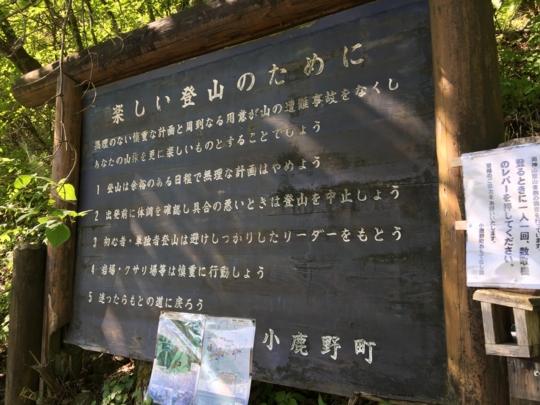 f:id:yoshixim:20170427174616j:plain