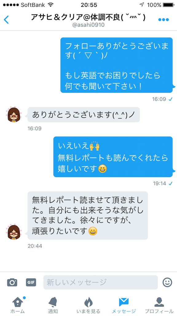 f:id:yoshiya218:20161109004455p:image