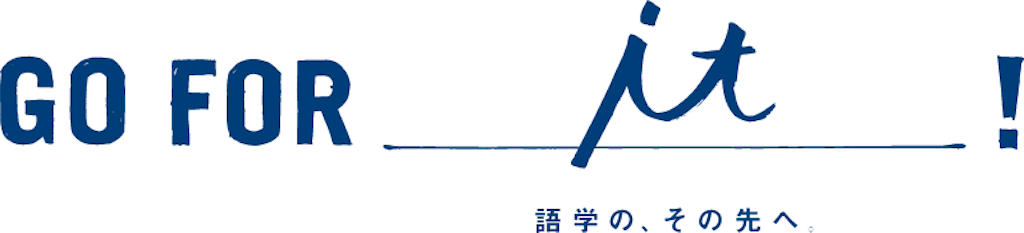f:id:yoshiya218:20161109004615p:image