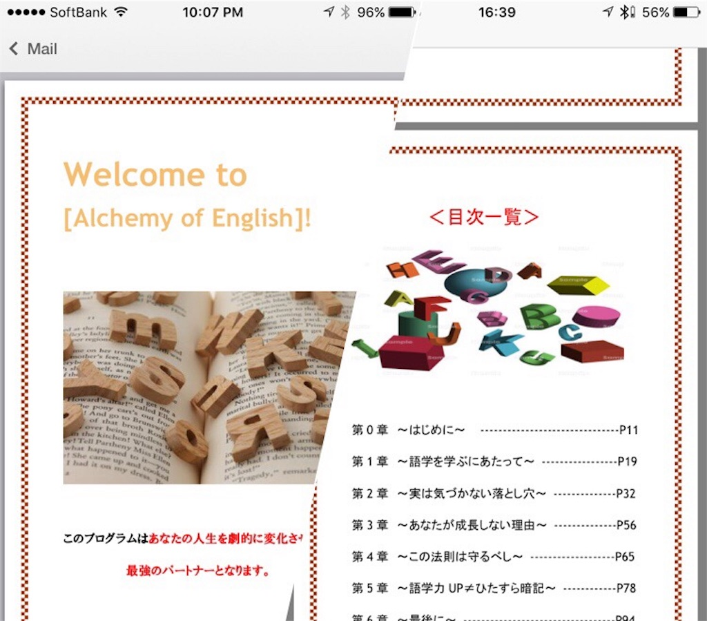 f:id:yoshiya218:20161109004655j:image