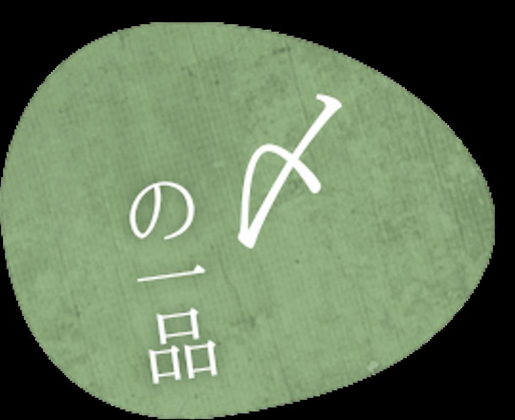 f:id:yoshiya218:20171222194708p:image