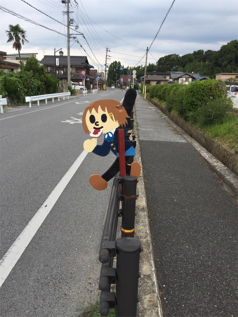 f:id:yoshiya218:20180830095749j:image