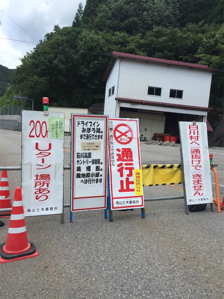 f:id:yoshiya218:20180831131015j:image
